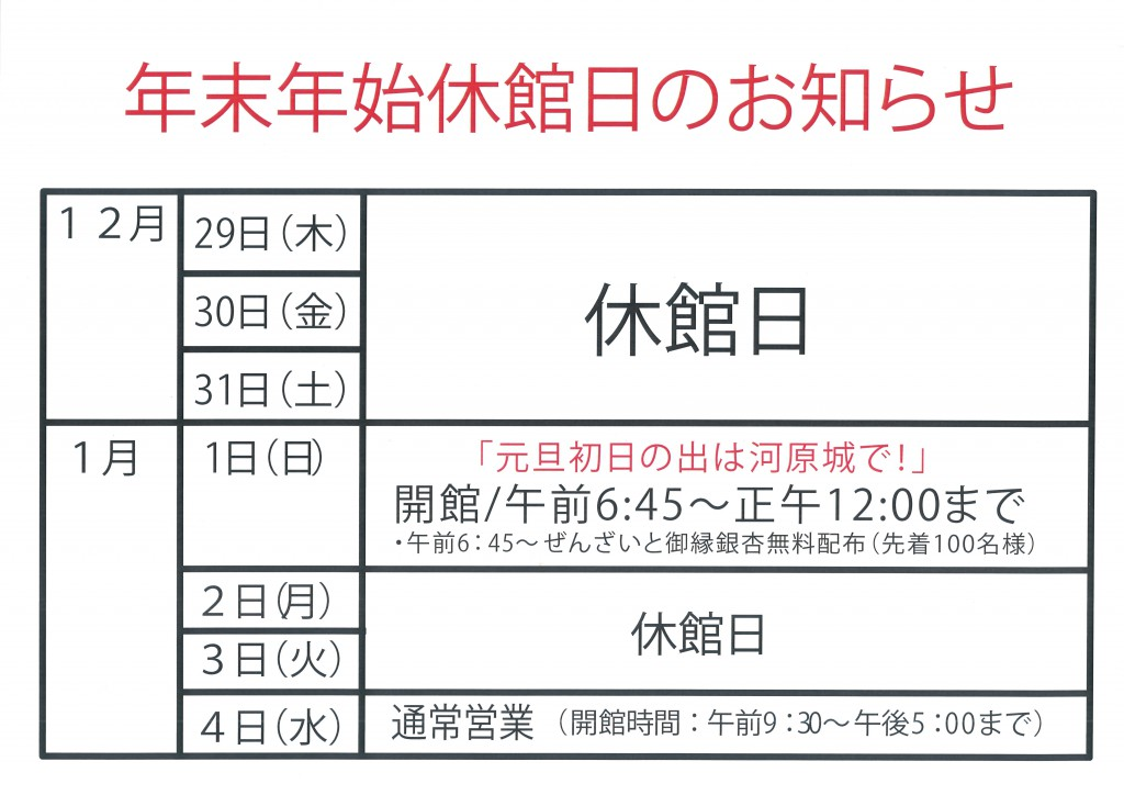 20161229130039_00001