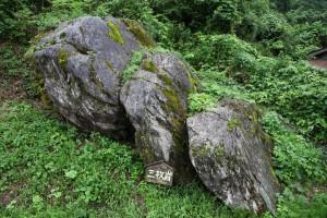 S28 牛ノ戸・三枚岩 IMG_8489