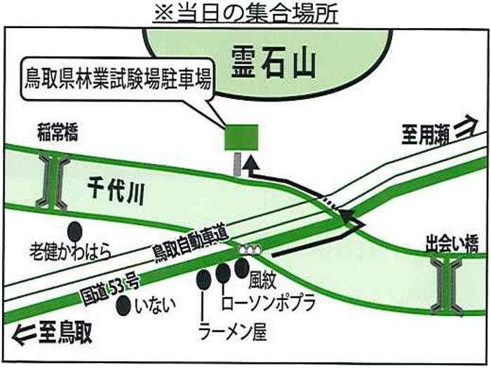 img-reisekizan-ev02